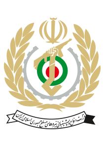 آرم وزارت دفاع